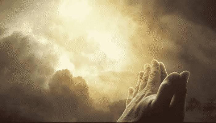 la santidad se adquiere de Dios