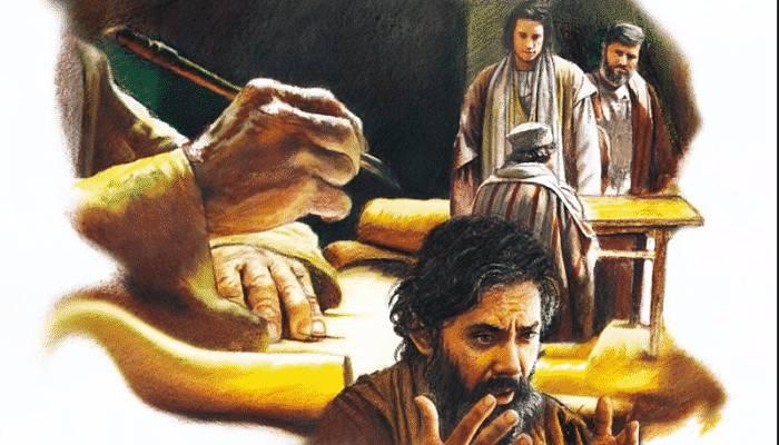 qué es el ministerio apostólico