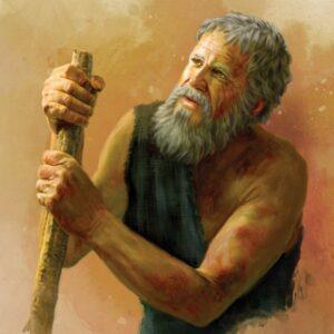 Hombres y Mujeres de Fe en la Biblia