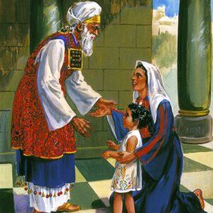 Ana en la Biblia