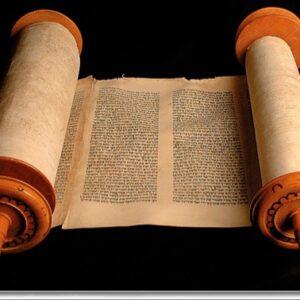 El Libro de Deuteronomio